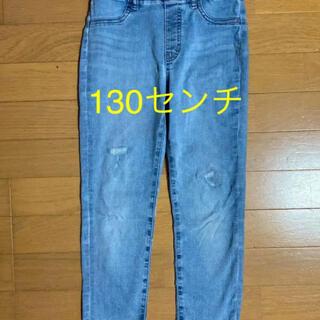ユニクロ(UNIQLO)のUNIQLOデニムジーンズ 130センチ(パンツ/スパッツ)