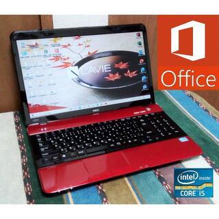 エヌイーシー(NEC)の✅特売!LAVIE i5 HDD500GB メモリ4GB Office(ノートPC)