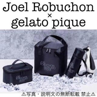 gelato pique - ⭐️新品⭐️【ジョエル・ロブション&ジェラート・ピケ】保冷バッグ セット★付録