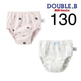 ダブルビー(DOUBLE.B)の(新品)ミキハウスダブルB女の子ショーツ130サイズ(パンツ/スパッツ)