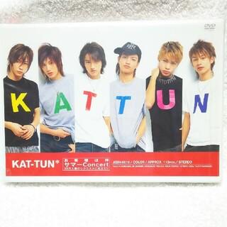 KAT-TUN - KAT-TUN お客様は神サマー コンサート DVD