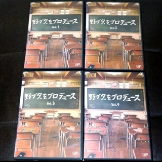 Johnny's - 野ブタをプロデュース DVD ケース付き 亀梨和也 山下智久 堀北真希