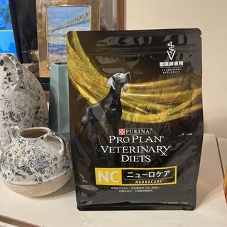 ネスレ(Nestle)のmarikurisuteru様専用 ニューロケア1キロ✖️10袋(犬)