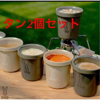 ドッペルギャンガー(DOPPELGANGER)の放浪ソロリマグ タン マグカップ ホーロー コップ マグ(食器)