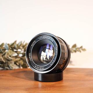キョウセラ(京セラ)の【良品】Auto Yashinon DS 50mm f1.7 富岡光学 銘玉(レンズ(単焦点))