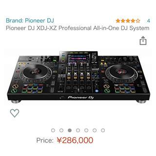 Pioneer - pioneer XDJ-XZ