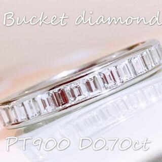 美品❗️上質❣️D0.70ct プラチナ ダイヤリング プラチナリング(リング(指輪))