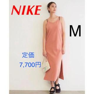 ナイキ(NIKE)の新品 NIKE ナイキ ロングワンピース マキシ ジャージードレス(ロングワンピース/マキシワンピース)