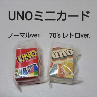 タカラトミー(Takara Tomy)のUNO ミニカード コレクション ガチャガチャ ノーマル・70'sレトロver.(トランプ/UNO)
