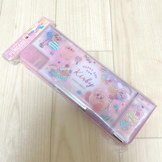 ニンテンドウ(任天堂)の星のカービィ 両開き 箱型 ペンケース 筆箱(ペンケース/筆箱)