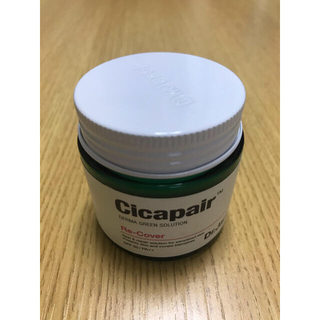 ドクタージャルト(Dr. Jart+)のDr.Jart+ Cicapair Re-Cover 50ml(化粧下地)