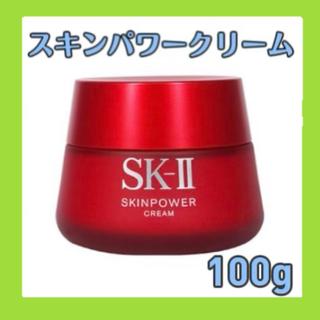 SK-II - 🌟26日までセール🌟【SK-II 】スキンパワー  フェイスクリーム