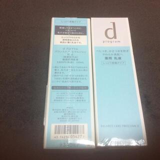 ディープログラム(d program)の資生堂 d プログラム バランスケア エマルジョン R II(100ml) 2個(乳液/ミルク)