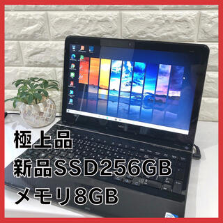 エヌイーシー(NEC)のお値打ち✨爆速新品SSD!カメラ・オフィス付き・すぐに使えるNECノートパソコン(ノートPC)