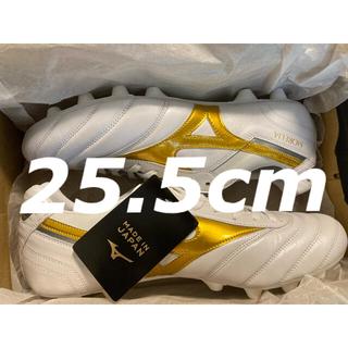 ミズノ(MIZUNO)のミズノ モレリア II JAPAN 25.5cm ホワイト ゴールド(シューズ)