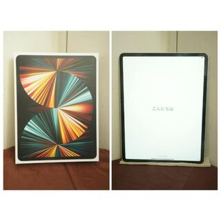 アイパッド(iPad)の美品 iPad Pro 12.9インチ 第5世代 M1 Wi-Fi 256GB(タブレット)