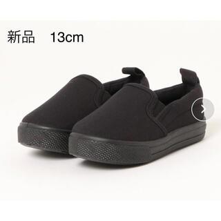 アンパサンド(ampersand)の新品 ampersand アンパサンド ベビー靴 スリッポン シューズ(スリッポン)