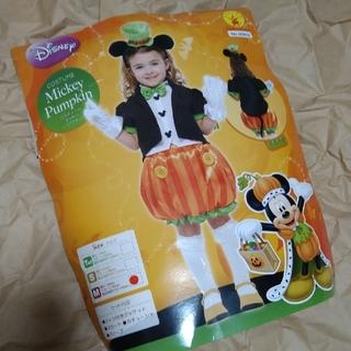 ディズニー(Disney)の【ディズニー】ハローウィンコスチューム120cm〜140cm(キッズ/ファミリー)