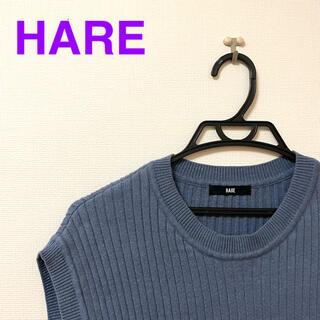 ハレ(HARE)のHARE ニットベスト(ベスト)