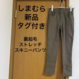 シマムラ(しまむら)の【新品】裏起毛 ストレッチスキニーパンツ Mサイズ(スキニーパンツ)