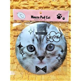 マウスパッド★ネコ★猫★光学式マウス&ボール式マウスの両方に対応★(PC周辺機器)