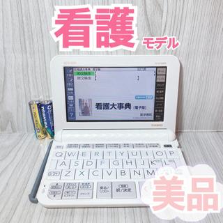 CASIO - 美品Θ医学看護電子辞書12 医学書院 IS-N12000 カシオΘE04