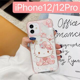 ハローキティ(ハローキティ)の新品 iPhone12 iPhone12pro ケース カバー クリア キティ(iPhoneケース)