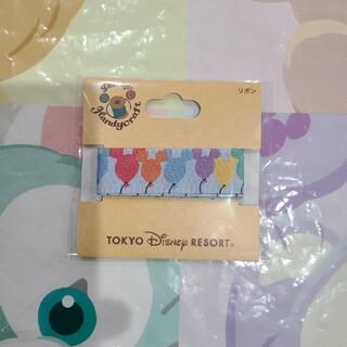 ディズニー(Disney)のディズニー バルーン リボンテープ ハンドメイド(各種パーツ)