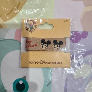 ディズニー(Disney)のディズニー ミッキー レトロ リボンテープ(各種パーツ)