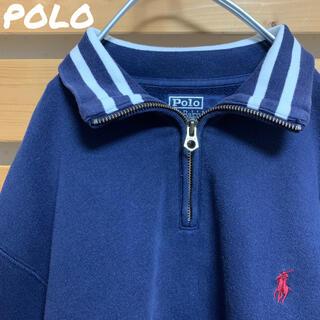 ポロラルフローレン(POLO RALPH LAUREN)のポロ ラルフローレン スウェット ハーフジップ ボーダー襟  刺繍ロゴ 90s(スウェット)