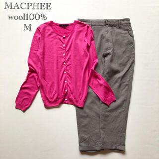 マカフィー(MACPHEE)の697マカフィートゥモローランド華やかピンク♡ウール100%ニットカーディガンM(カーディガン)