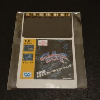 NEC - PCエンジン Huカード サイバーコア