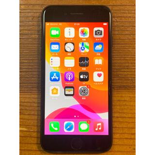 アップル(Apple)のiPhone 7 32GB Black SIMフリー(スマートフォン本体)
