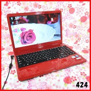 エヌイーシー(NEC)の424ノートパソコン♪Corei5♪新品SSD♪初心者も安心♪Windows10(ノートPC)