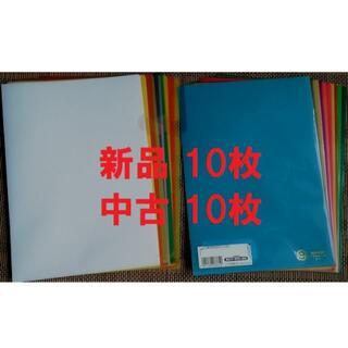 コクヨ - 20枚★透明A4 カラー クリアホルダー クリアファイル