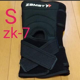 ZAMST - お値下げ☆ザムストzk-7 膝サポーター ハードサポート