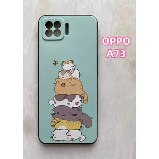オッポ(OPPO)の新入荷♪TPUスマホケース OPPO A73  可愛い猫ちゃん(Androidケース)