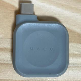 アップルウォッチ(Apple Watch)のMaco Go Apple Watch USB-C 磁気充電ドック (グレー)(バッテリー/充電器)