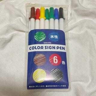 サクラクレパス(サクラクレパス)のSAKURA カラーサインペン 水性 6色+1本 美品(カラーペン/コピック)