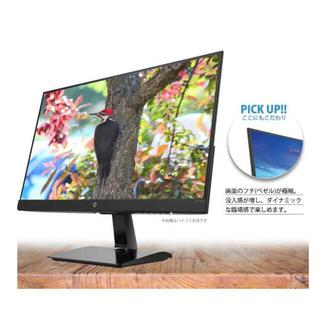HP - HP モニター HP 22m 21.5インチ ディスプレイ フルHD