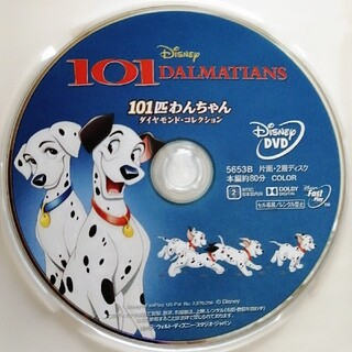 Disney - 新品♡ディズニー/101匹わんちゃん DVD クリアケース MovieNEX