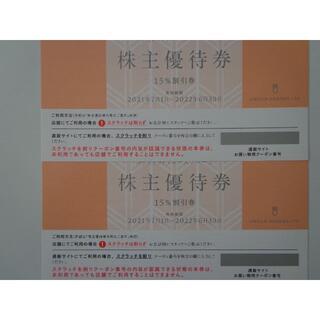 ユナイテッドアローズ ★ 株主優待券 2枚(ショッピング)