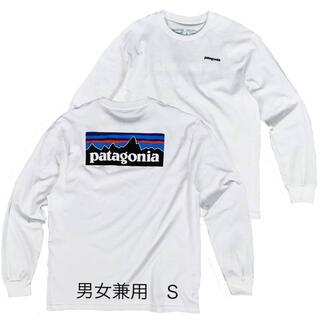 パタゴニア(patagonia)のパタゴニア 長袖ロンT S ベストセラー アウトドア キャンプ バイク マリン(Tシャツ(長袖/七分))