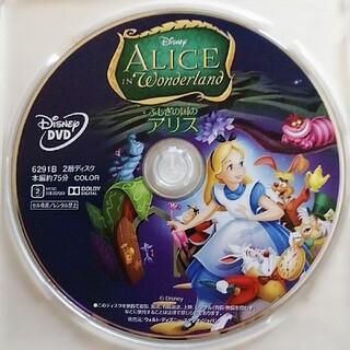 ふしぎの国のアリス - 新品♡ディズニー/ふしぎの国のアリス DVD クリアケース MovieNEX