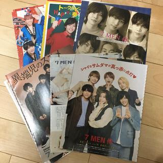 ジャニーズ(Johnny's)の7MEN侍 切り抜き(アート/エンタメ/ホビー)