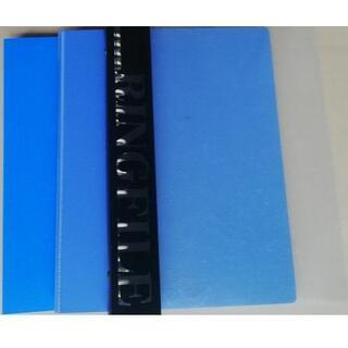 コクヨ(コクヨ)の2冊 + 1冊★ 26穴B5縦 替紙式クリヤーブック おまけ付き(ファイル/バインダー)