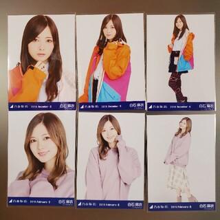 ノギザカフォーティーシックス(乃木坂46)の白石麻衣 生写真 FEB DEC 山(アイドルグッズ)