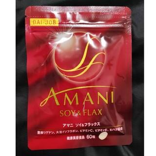 サントリー - アマニ ソイ&フラックス