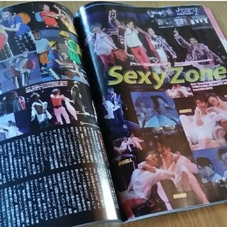 月刊TVガイド Sexy Zone 切り抜き(アート/エンタメ/ホビー)