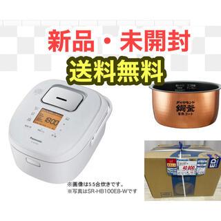 Panasonic - Panasonic(パナソニック)IH炊飯ジャー(1升炊き) KuaLホワイト